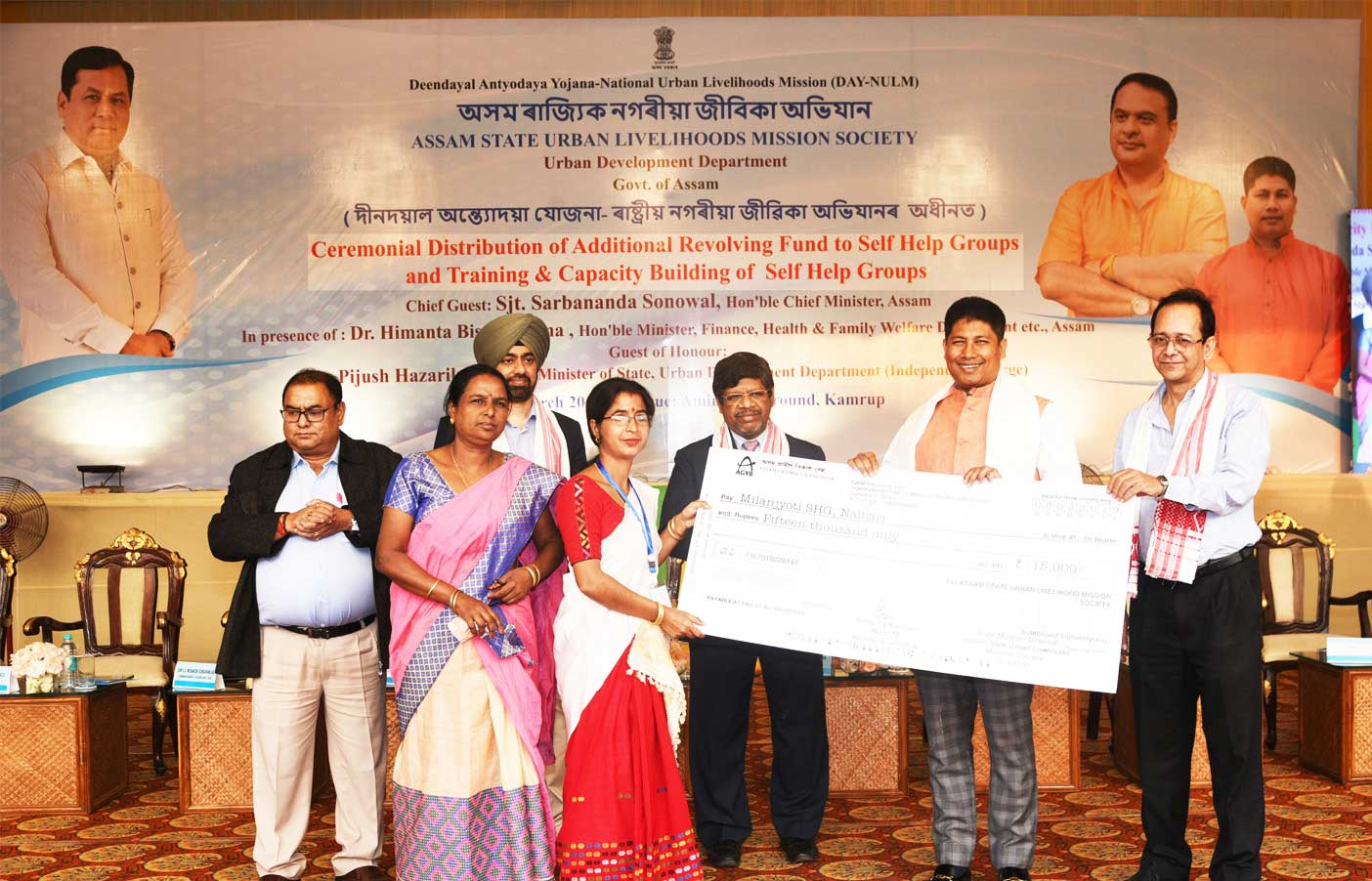 Additional Revolving Fund Distribution to SHGs under DAY NULM